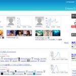 Japanese Social Lifestreaming Service Mitter