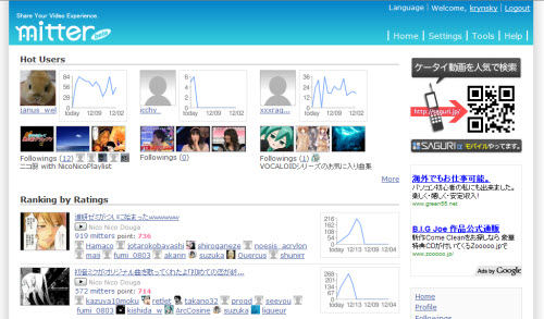 Japanese Social Lifestreaming Service Mitter