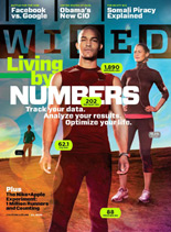 wired_2009_07