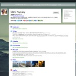 Qwerly Brings Social Media Account Discovery and Lifestreaming Snapshots for People